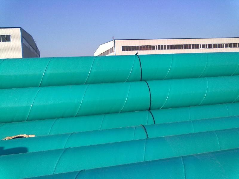环氧粉末防腐专用钢管